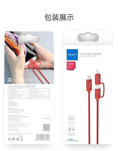 Kabel 2 w 1 USB Typ C do USB Typ C + Lightning ROCK Metal czerwony