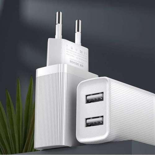 Kingkong ładowarka sieciowa adapter EU 2x USB 2.1A biały (WP-U79 white)