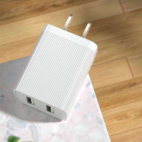 Kingkong ładowarka sieciowa adapter EU 2x USB 2.1A + kabel Lightning 1m biały (WP-U79i white)